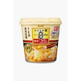 その他 【まとめ買い】アサヒフーズ おどろき麺0(ゼロ) 酸辣湯麺 24カップ入り(6カップ×4ケース) ds-2058354