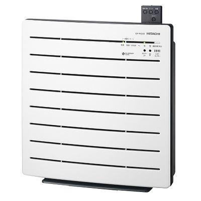 日立 個室や寝室に!空気清浄機「クリエア」(~15畳)ホワイト EP-MZ30-W