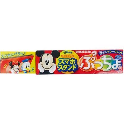 UHA味覚糖 ぷっちょワールド ディズニー 第4弾 10粒入 4902750896475