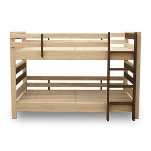 その他 防ダニ 防カビ 抗菌 国産ヒノキ材二段ベッド (フレームのみ) シングル ブラウン 日本製ベッドフレーム 木製 シングル使用可【代引不可】 ds-2035187