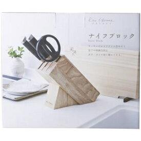 その他 貝印 kai House SELECT 木製ナイフブロック AP5321(包丁スタンド) ds-2081607