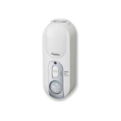 アスカ Asmix LED 2ウェイライト 人感センサー ALCP22 1コ入 4522966660211【納期目安:2週間】