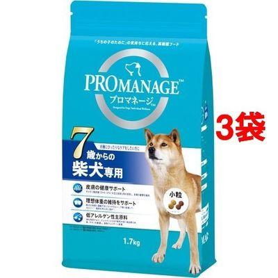 マースジャパンリミテッド プロマネージ 7歳からの柴犬専用 1.7kg*3コセット 22786【納期目安:2週間】