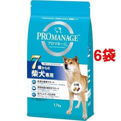 マースジャパンリミテッド プロマネージ 7歳からの柴犬専用 1.7kg*6コセット 22787【納期目安:2週間】