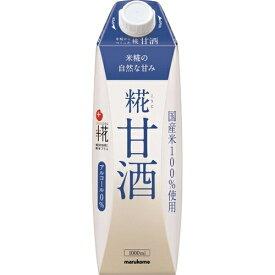 マルコメ マルコメ プラス糀 米糀からつくった甘酒 LL 1L 4549671000316