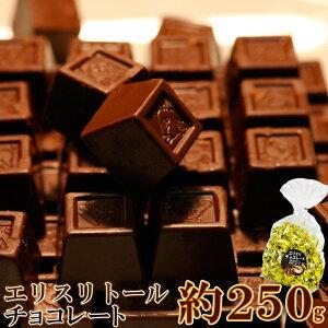 天然生活 砂糖不使用!!ヘルシースイートチョコレートたっぷり250g SM00010171