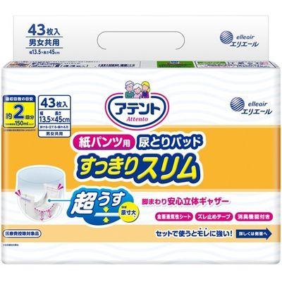 大王製紙 アテント 紙パンツ用 尿とりパッド 2回吸収 すっきりスリム 43枚入 4902011775709【納期目安:2週間】