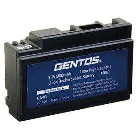 その他 GENTOS GH-003RG用専用充電池 GA-03 ds-2099304