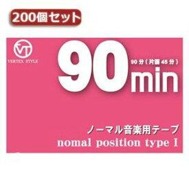 その他 200個セット VERTEX カセットテープ90分(片面45分)インデックスカード付 VC-90X200 ds-2099721