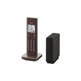その他 SHARP JD-XF1CL-T デジタルコードレス電話機(ブラウン系) ds-2100138