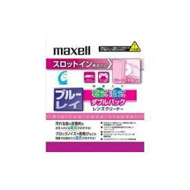 その他 maxell BDSL-DW-WP(S) Blu-rayレンズクリーナー スロットイン機器対応モデル 湿乾Wパック ds-2107420
