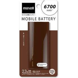 マクセル 軽量コンパクト130gで大容量 チョコレート MPC-C6700PCH【納期目安:1週間】