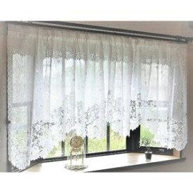 その他 幅295x丈85cm 出窓用レースカーテン カフェカーテン (フリル付き) 日本製 ds-2109930