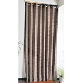 その他 幅150×丈200cm パタパタ 間仕切りカーテン 日本製 ブラウン ds-2109936