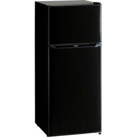 ハイアール 130L 2ドア冷凍冷蔵庫(ブラック) JR-N130A-K【納期目安:2週間】