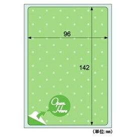 その他 (まとめ) ヒサゴ クラッポドロップ プライバシールグリーン A6 1面 ラベルサイズ96×142mm QP703S 1冊(5シート) 【×10セット】 ds-2117612