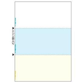 その他 TANOSEEマルチプリンタ帳票(FSC森林認証紙) A4カラー 3面 1セット(1000枚:500枚×2箱) ds-2124966