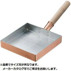 その他 TK 銅玉子焼 関東型 21 05-0035-0903