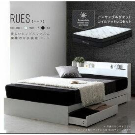 スタンザインテリア RUES【ルース】Ensembleポケットコイルマットレスセット (ホワイトDセット) fcy44115wh-ri14195gy