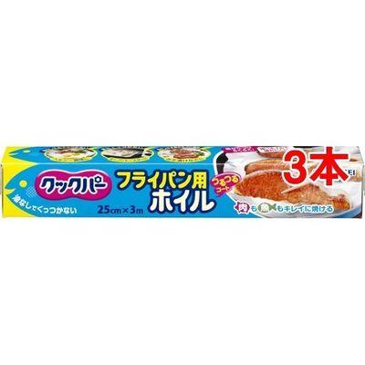 旭化成ホームプロダクツ クックパー フライパン用ホイル 25cm*3m*3コセット 35160
