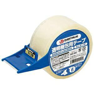 その他 (まとめ) スマートバリュー 透明梱包用 テープカッター付 B171J【×30セット】 ds-2159766