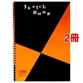マルマン株式会社 図案シリーズ スケッチブック A4 1冊*2コセット 55419【納期目安:2週間】