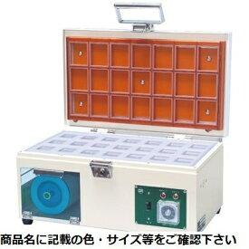 その他 小型卓上分包器 ミニワイドパッカー NA-21A 24-6298-00【納期目安:2週間】