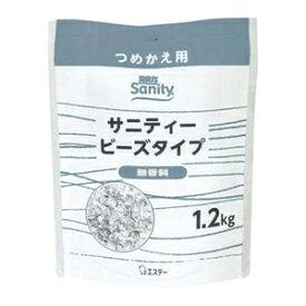 その他 (まとめ)エステー サニティー消臭剤 詰替 無香料 1.2kg【×5セット】 ds-2170901