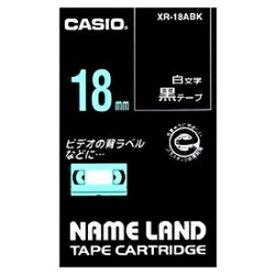 その他 カシオ(CASIO) ネームランド エコテープカートリッジ 黒に白文字 18mm ds-1094717