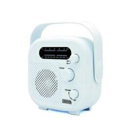 ヤザワ IPX5対応の防水シャワーラジオ(ホワイト) SHR02WH