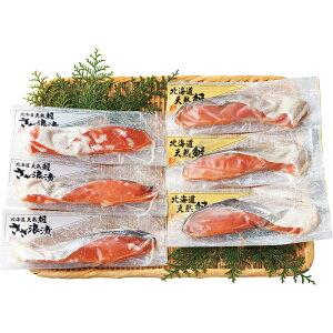 その他 北海道天然鮭切身詰合せ 2459350006046【納期目安:1週間】