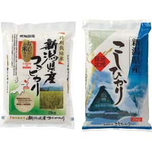 その他 新潟県産 コシヒカリ食べ比べセット(4┣kg┫)(包装・のし可) 2454760002084【納期目安:1週間】