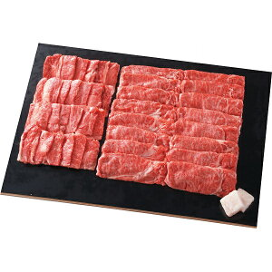 その他 山形牛 すき焼き&しゃぶしゃぶ&焼肉用肩ロースセット(1.2┣kg┫) 2458815000551【納期目安:1週間】