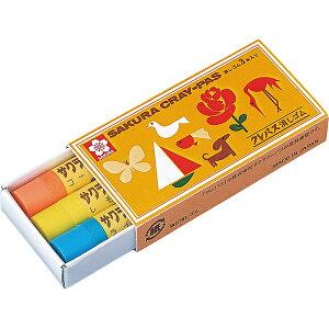 その他 サクラクレパス 消しゴム3本セット 3色 (包装・のし可) 4901881020766