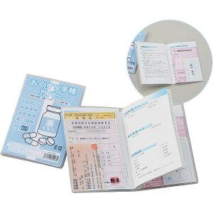 その他 お薬手帳カバー(包装・のし可) 4571100804035