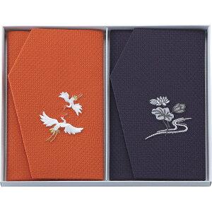 その他 かのこ織刺繍入金封ふくさセット 朱・紫 (包装・のし可) 4517117019284