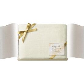 その他 オーガニックコットン マルチ綿毛布(国産木箱入)(包装・のし可) 4543479152024
