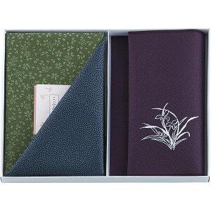 その他 小ふろしき・金封ふくさセット 紺 紫 (包装・のし可) 4517117032108