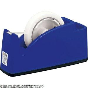 プラス テープカッターTC-201 ブルー (ブルー) ZTC2001