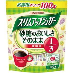 その他 (まとめ)味の素 スリムアップシュガー 1袋(1.7g×100本)【×10セット】 ds-2182952