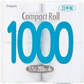 その他 丸富製紙 コンパクトロール1000 4ロールシングル 1箱(4ロール×8パック) 250587ハコ ds-2183632