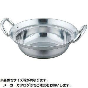カンダ IH対応 18-0 セイロ用鍋 18cm用 05-0539-1002