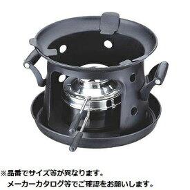 カンダ HG 黒塗りコンロ 15cm KND-453100