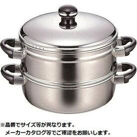 宮崎製作所 オブジェ OJ-7-6 蒸し器 22cm 05-0015-0901【納期目安:1週間】