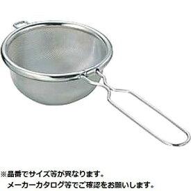 カンダ kan 18-8タタミ織茶こし 小 05-0275-0201