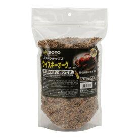 その他 SOTO ST-1317 スモークチップス燻製の素 黒樽ウイスキーオーク 05-0285-0607