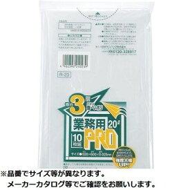 その他 プロシリーズ3層 半透明(10入) R-43 05-0693-0102