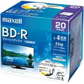 その他 (まとめ)日立マクセル 録画用BD-R 1パック(20枚) BRV25WPE.20S【×2セット】 ds-2186399