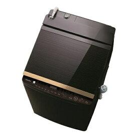 東芝 タテ型洗濯乾燥機 (洗濯脱水10kg / 乾燥5kg) グレインブラウン AW-10SV8-T【納期目安:1ヶ月】
