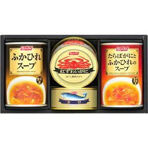 その他 缶詰・スープ缶詰ギフトセット C12570271 ds-2190056
